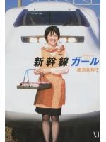 ISBN9784840117821.jpg