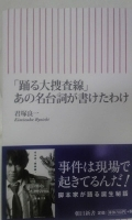 20111007121039_m.jpg