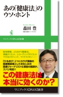 book_usohonto_l.jpg