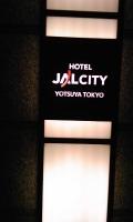 JALホテル.jpg