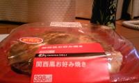 関西風.jpg