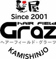 髪屋.jpg