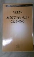 20110424184528_m.jpg