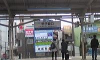 甲子園口.jpg