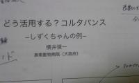芸人.jpg