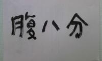 20130315233731_m.jpg