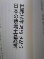 経営.jpg