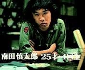 内藤剛志.jpg