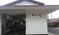 東淀川.jpg