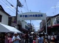中央商店街.jpg