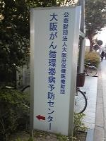 がん.jpg