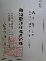 Image1028.jpg
