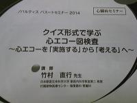 心エコー.jpg