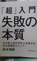 20120818222540_m.jpg