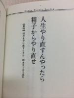 精子.JPG