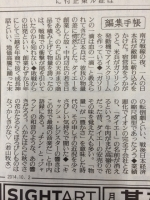 編集.JPG