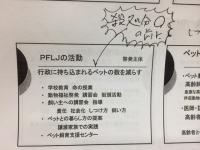 殺処分0.JPG