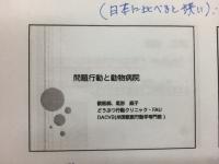行動学.JPG