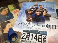 ポスター貼り.JPG