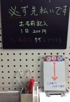 貯金箱 (1).JPG