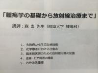 習慣 (2).JPG