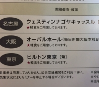 軽食.JPG