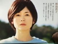 真木よう子.JPG