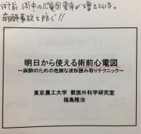 心電図.JPG