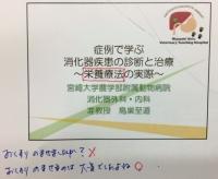 宮崎大学.JPG