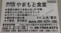 ちらし (2).jpg