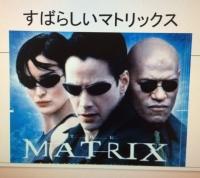 映画.JPG
