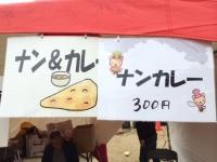 300円.JPG