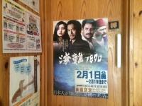 診察ドア.JPG