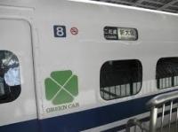 グリーン車.png