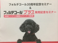 発売記念.JPG