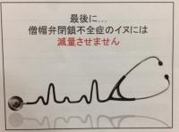 減量×.JPG