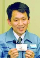 田中先生.jpg
