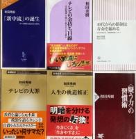 6冊.JPG