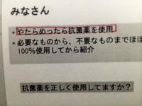 使いすぎ.JPG