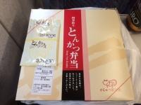 トンカツ弁当.JPG