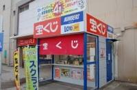 くじ売り場.png