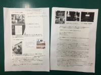 淡路東宝.JPG