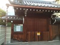 園乗寺.JPG