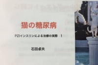 石田先生.JPG