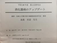 アップデート.JPG