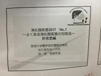 肝臓.JPG