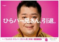 kosugi.png