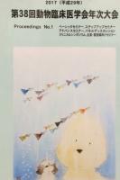 38同臨検.JPG