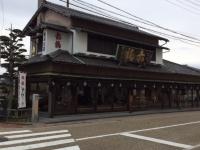 赤福支店.JPG