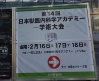 内科学アカデミー.JPG